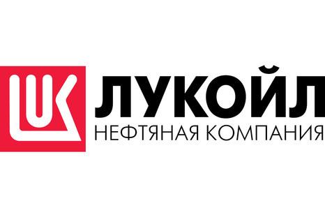Лукойл Северо-Западнефтепродукт заплатит 600 тыс рублей за АЗС в Выборгских лесах