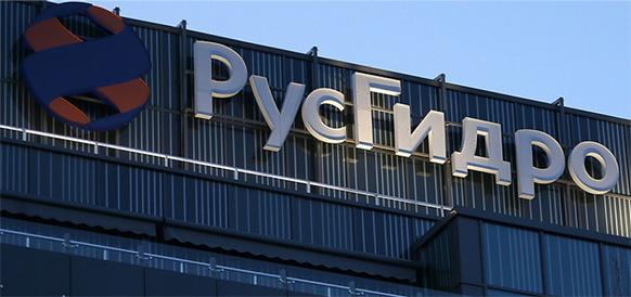 РусГидро выделили 13 млрд руб. из госбюджета для строительства 2-х ЛЭП на Чукотке