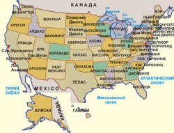 США обойдут Россию по производству топлива в 2013 году
