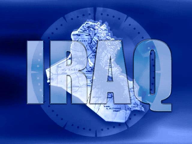 """Ирак хочет стать """"весомым"""" поставщиком газа для Европы."""