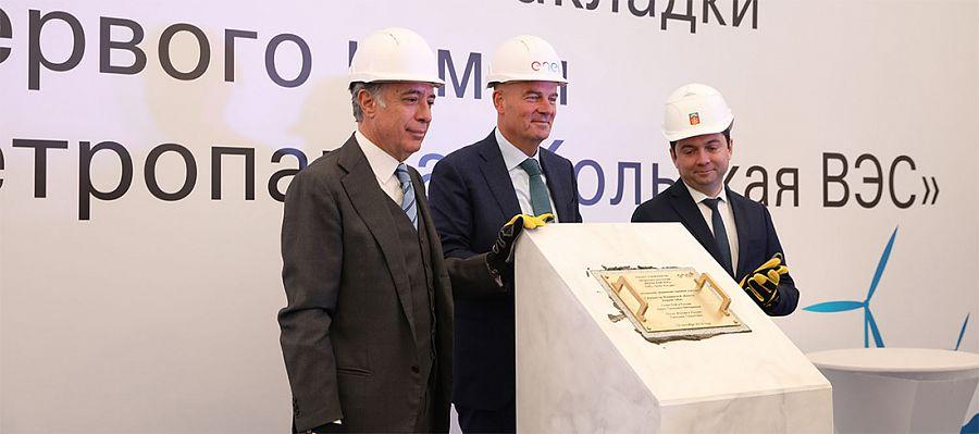 Construction begins at Russian Kolskaya wind farm, largest renewable project beyond the Arctic circle
