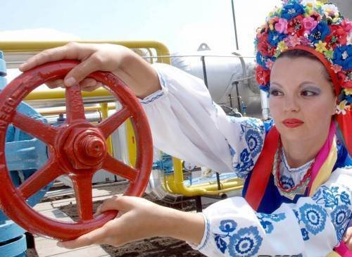 Минэкономразвития Украины. В июне 2014 г Украина покупала газ по 281 долл США/1000 м3. Как так?