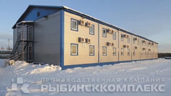 Комфортное общежитие - основа вахтового посёлка