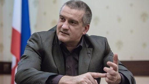 Персона. С.В. Аксенов