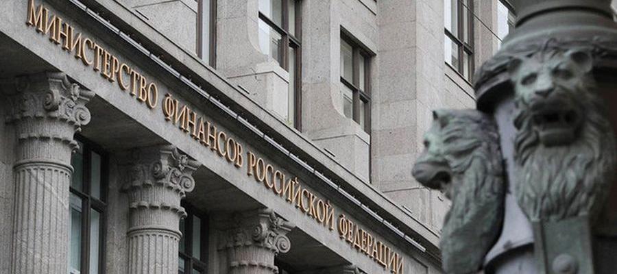 Это не препятствие. Минфин ответил на заявления Роснефти о негативном влиянии налогового маневра на проект ВНХК