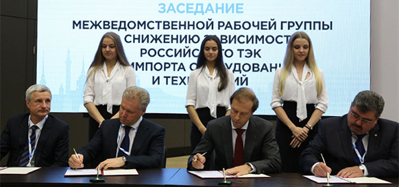 Подписан инвестиционный контракт по производству в Томской области импортозамещающего оборудования для Газпрома