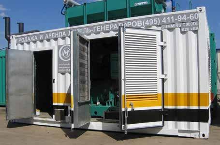 Надежные контейнеры для чувствительной техники
