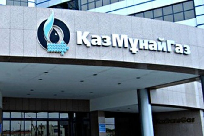 Kazakhstan's KazMunaiGas Exploration and Production ups net profit