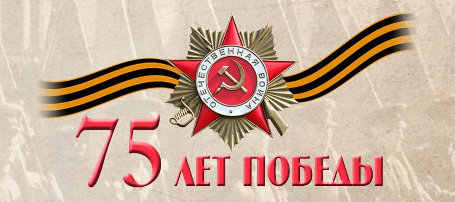 75 лет Победы! Газпром так решил назвать крупное месторождение на шельфе п-ва Ямал