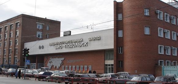 ЗиО-Подольск в 2018 г. изготовил и отгрузил почти 6,4 тыс. т продукции