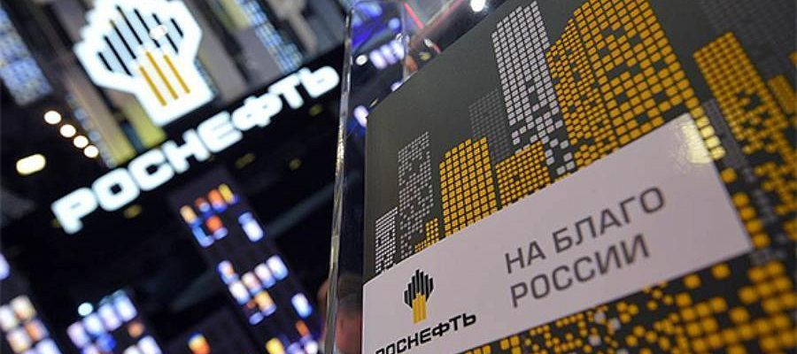 Rosneft-2022 Strategy