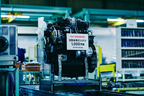 Yanmar выпустила 10-миллионный вертикальный двигатель с жидкостным охлаждением