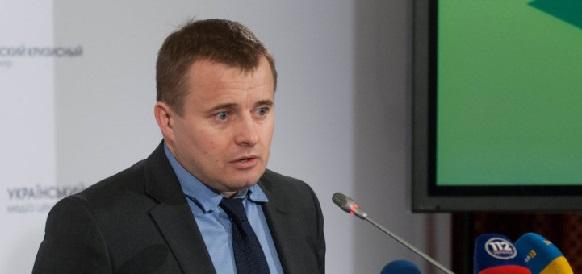 Украина повысила тариф за транзит российского газа почти в 1,5 раза - до 4,5  долл США/1000 м3 на 100 км