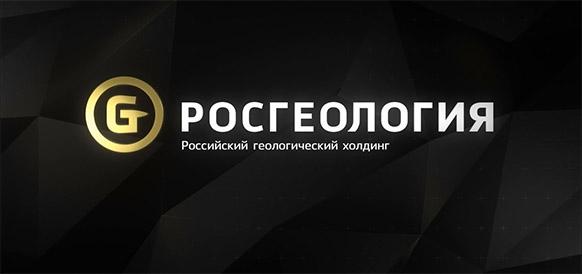 Росгеология уверена, что потенциал разведки межсолевых месторождений углеводородов в России очень высок
