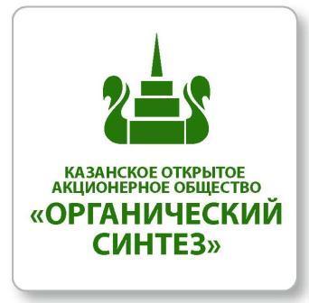 Газпром вернулся к плановым поставкам этана на Казаньоргсинтез, снизив их на 15 %.