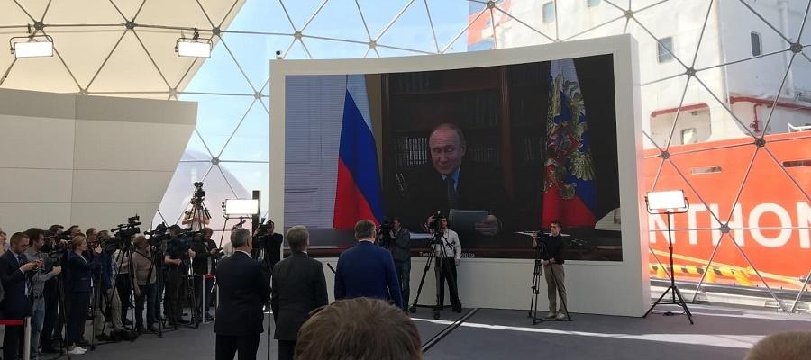 Opening ceremony of the LNG plant in Vysotsk, Leningrad region