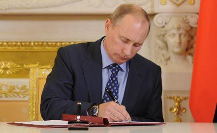 В.Путин подписал закон о поправках в бюджет на 2014 г с учетом увеличения нефтегазовых доходов