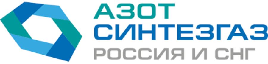 Итоги третьего ежегодного конгресса и выставки «Азот Синтезгаз Россия и СНГ»
