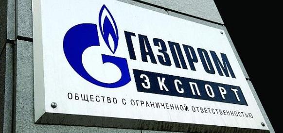 Газпром в сентябре 2018 г начнет проводить электронные аукционы для продажи газа