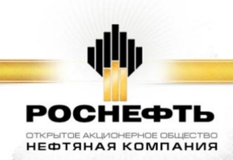 Перечень договоров, заключенных Роснефтью на ПМЭФ - 2014