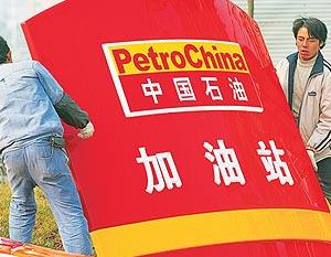 Китай создает нефтяную кубышку