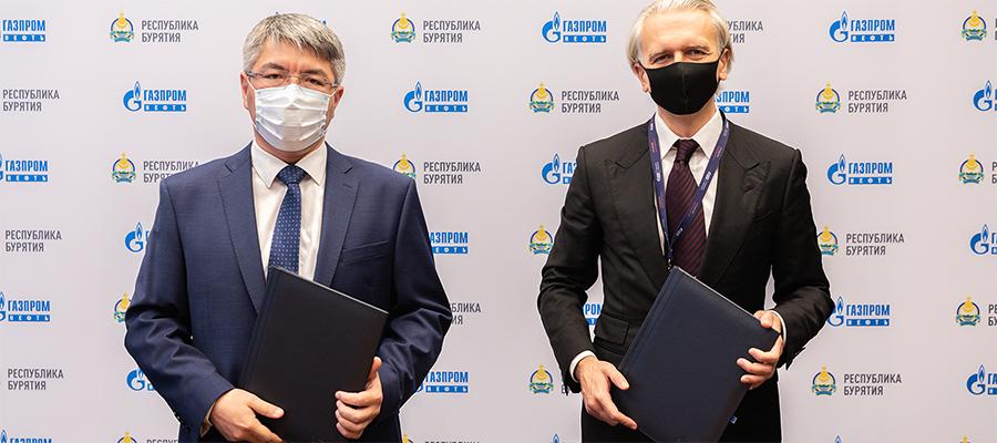 Газпром нефть расширяет партнерство с республикой Бурятия по поставкам высокотехнологичных битумов и смазочных материалов