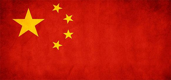 Газовый голод? Китай увеличивает импорт природного газа, опасаясь дефицита в период холодов