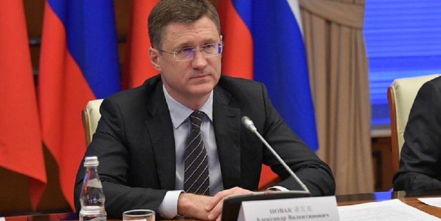 А. Новак: Россия с момента запуска Силы Сибири-1 поставила в Китай 3,5 млрд м3 газа