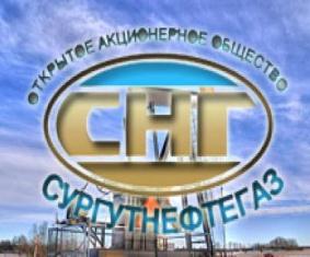 Сургутнефтегаз выиграл на аукционе очередные 3 участка  нефтеносных недр. В ХМАО