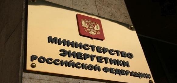 Итоги заседания Штаба по мониторингу производства и потребления нефтепродуктов в России