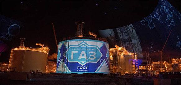 В. Путин на Ямале. Завод Ямал СПГ отгрузил 1-ю партию сжиженного природного газа
