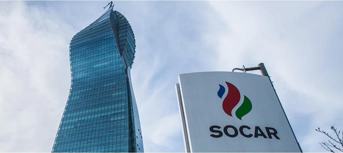 SOCAR завершила транзит российского газа в Армению