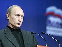 Владимир Путин назвал предельное падение бюджета страны