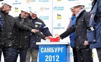 СеверЭнергия  ввела в эксплуатацию 1-ю очередь Самбургского месторождения