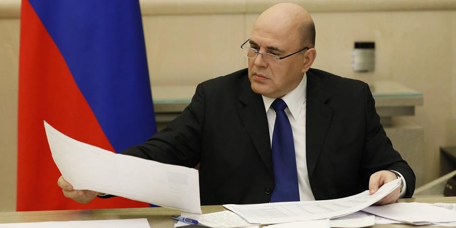 Правительство РФ утвердило правила выплаты субсидий на создание и реконструкцию инфраструктуры в Арктике