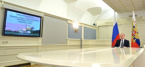 В. Путин по видеосвязи передал 1-й энергоблок АЭС Куданкулам и рассказал о планах строительства 3-й очереди АЭС