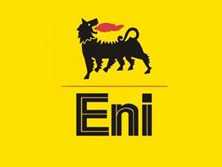 Eni Strikes Natural Gas Offshore Mozambique