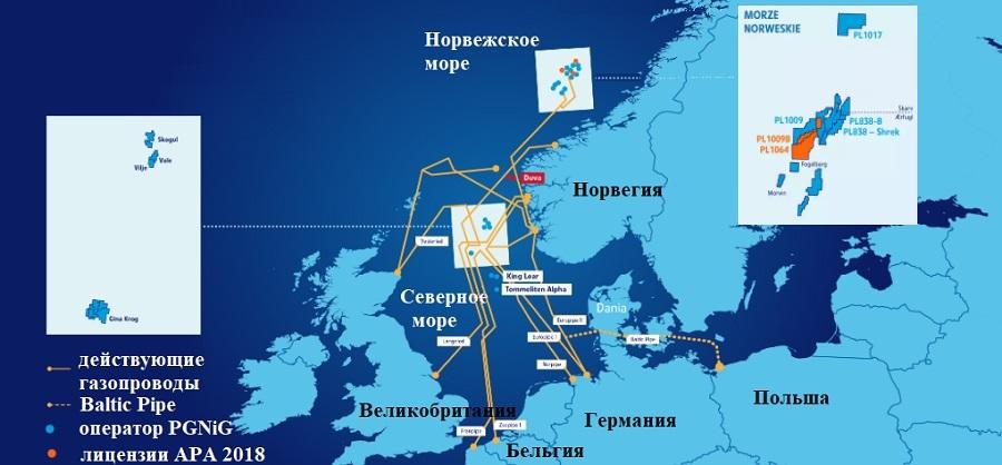 Норвежский нефтяной директорат одобрил начало добычи на месторождения Скогул в Северном море по лицензии PL460