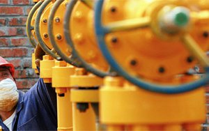 Iranian gas will be transported to Georgia via Armenia