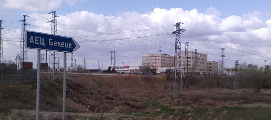 Rosatom files an application for the participation in selection the investor for the Belene NPP