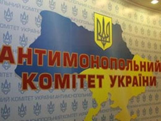 Врагу не сдается наш гордый Варяг. Газпром вновь обжаловал принудительное взыскание 6,6 млрд долл США в пользу Украины