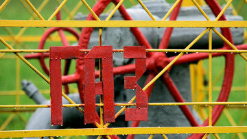 Volga Gas concludes drilling operations at Uzen-101 well in Russia