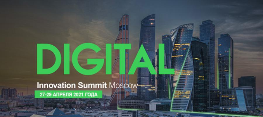 Последний шанс принять участие Innovation Summit Moscow 2021!
