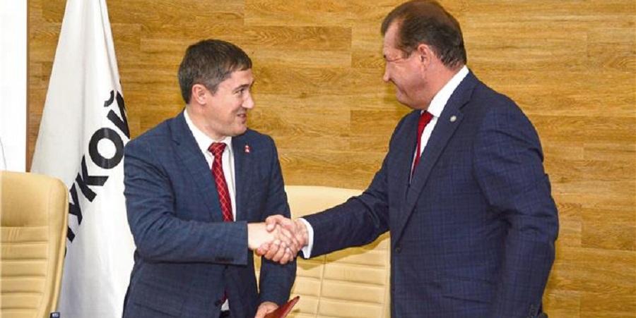 Пермский край и ЛУКОЙЛ подписали дорожную карту по развитию промышленности