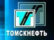 «Роснефть» отдает всю «Томскнефть» «дочке» «Газпрома»
