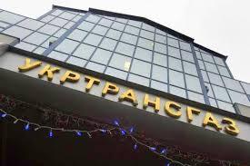В сентябре 2013 г с Европы в Украину импортировано порядка 350 млн м3 газа