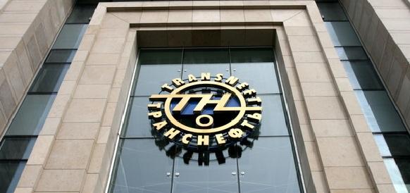 Транснефть заказала оценку рыночной стоимости 1 акции за 35,6 млн рублей