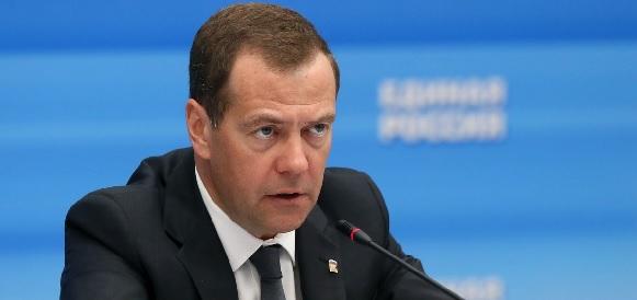 Д. Медведев о приоритетном проекте «Экспорт образования» на заседании правительства 30 мая 2017 г