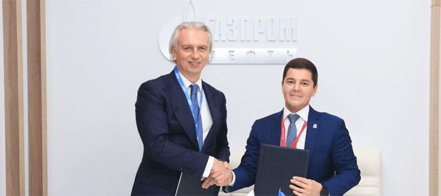 Ачимовка и другие ТрИЗ. Прорывные соглашения Газпром нефти на ПМЭФ-2019