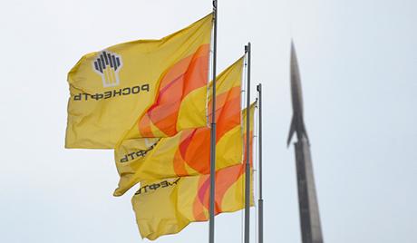 Роснефть оценила инвестиции в завод СПГ на Сахалине и расширение ГТС в 12 млрд долл США